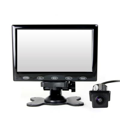 7吋螢幕顯示器 + XC-7412 數位式倒車鏡頭 (孔徑21mm)-快