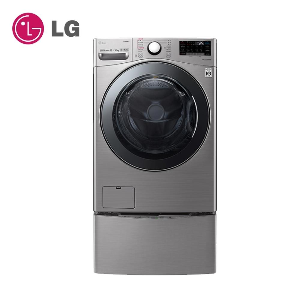 LG樂金 18公斤+2.5公TWINWash 滾筒蒸洗脫烘洗衣機 WD-S18VCM 典雅銀