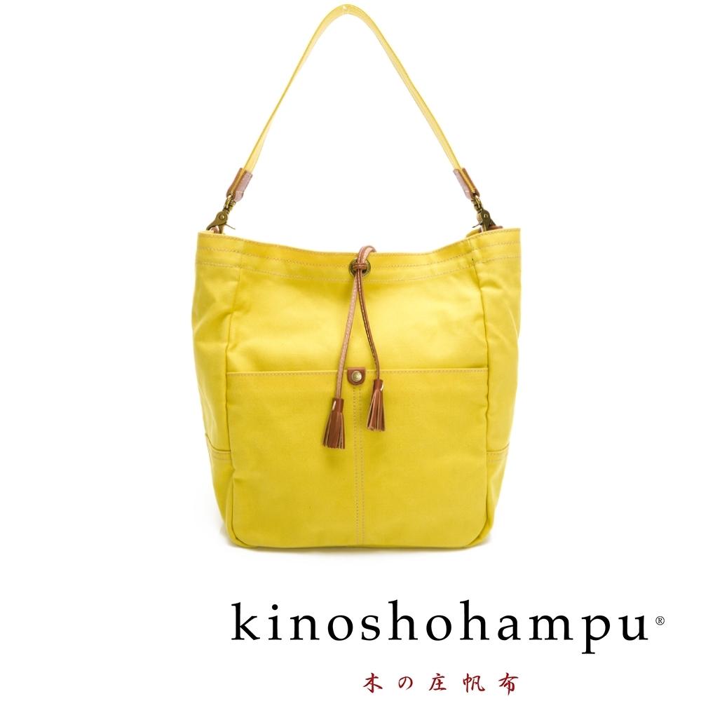 kinoshohampu 經典筒型束口帆布包 黃