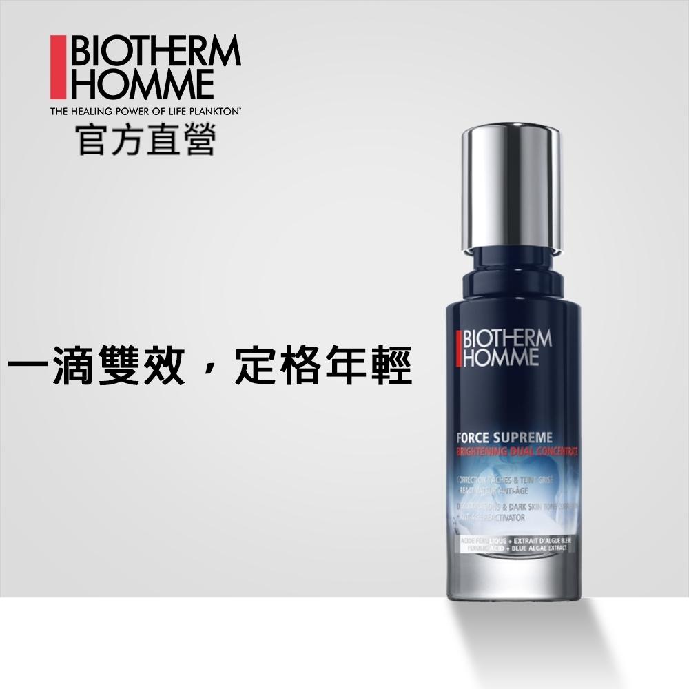 Biotherm 碧兒泉 男仕 超立體淨膚雙效精華20ml