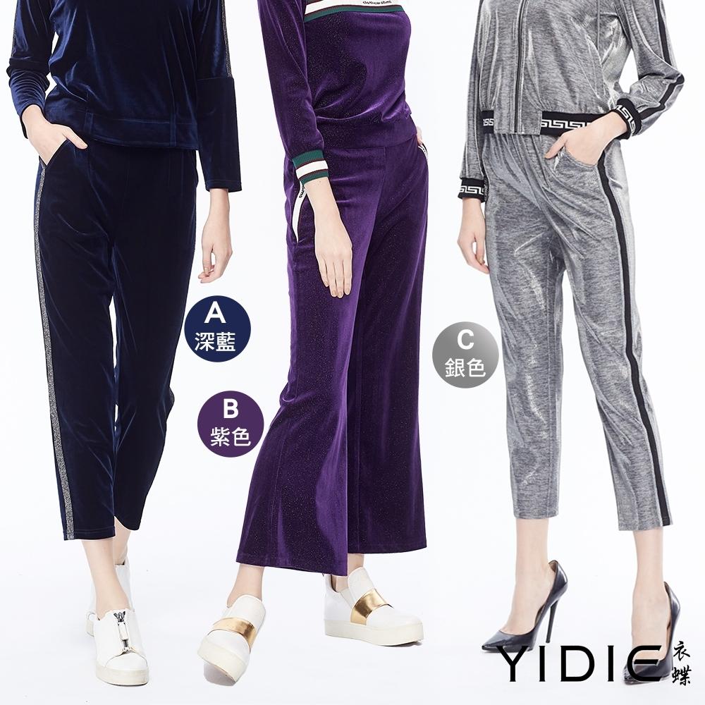YIDIE衣蝶 亮麗織帶運動風褲款-三款任選