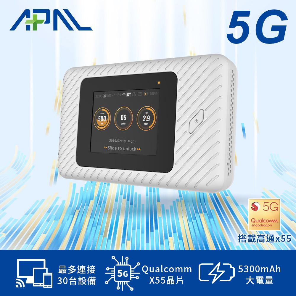 【APAL】5G無線網路分享器
