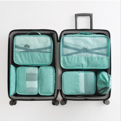 PUSH!旅遊用品旅行收納袋行李箱衣物整理收納包袋套裝(7件套)藍色S51-2