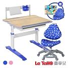 【SingBee欣美】LeTaHo 喜學兒-手拉升降雙板桌+131椅