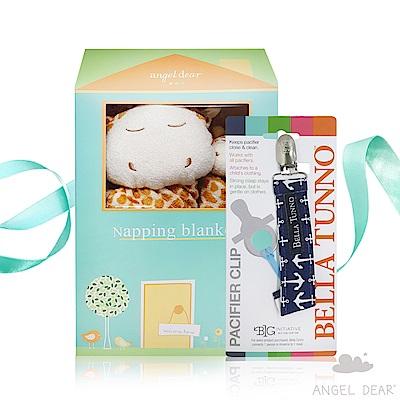 美國 Angel Dear 可愛小屋彌月禮盒組-毛毯+安撫巾+奶嘴夾