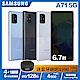 Samsung Galaxy A71 5G (8G/128G) 6.7吋四鏡頭智慧型手機 product thumbnail 1