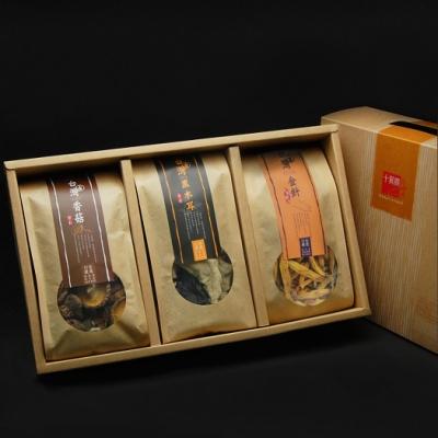 十翼饌 台灣山野珍藏禮盒(香菇+黑木耳+金針)