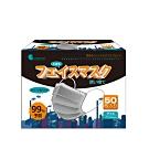KOgerm 活性碳口罩(50片/盒)-單片包裝