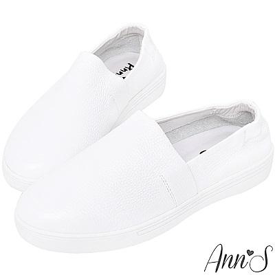 Ann'S第二代超軟真牛皮素面抓皺懶人小白鞋