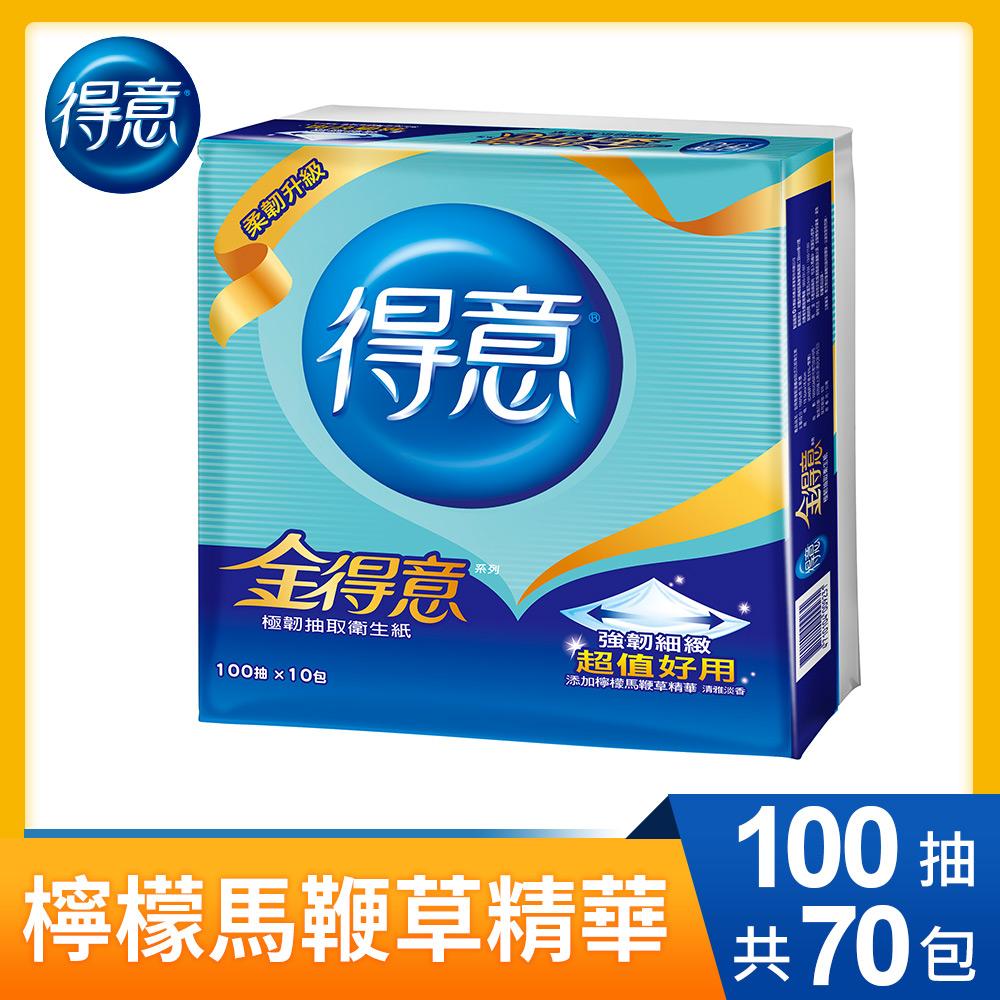 金得意極韌連續抽取式花紋衛生紙100抽 x70包/箱