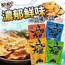 KAKA大尾龍蝦餅