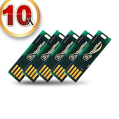 DigiMax USB照明光波驅蚊燈片(超值10片組) UP-4R2