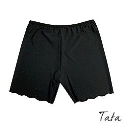 波浪邊冰絲內搭安全褲 共二色 TATA