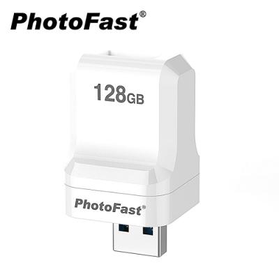 (時時樂)Photofast PhotoCube 備份方塊 蘋果專用 內建128GB 容量版