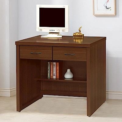 Bernice-察里2.7尺書桌/工作桌-82x61x81cm