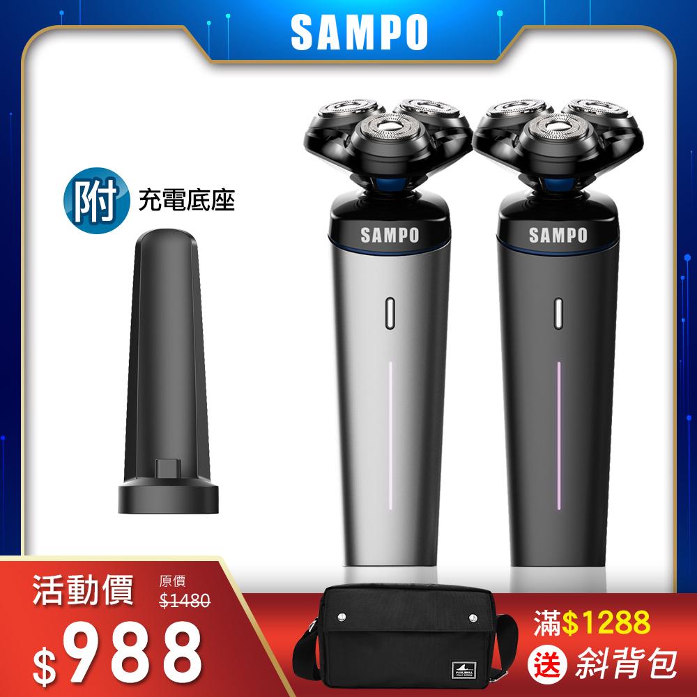 【SAMPO 聲寶】4D水洗三刀頭電動刮鬍刀 EA-Z1904WL