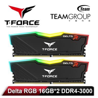 Team 十銓 T-Force Delta RGB 16G*2 DDR4-3000 桌上型記憶體