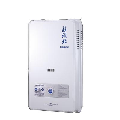 (全省安裝)莊頭北10公升屋外型13排火(與TH-3106RF同款)熱水器桶裝瓦斯TH-3106RF_LPG