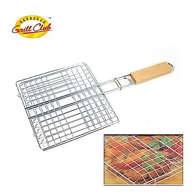 Grill 烤網GB-251W