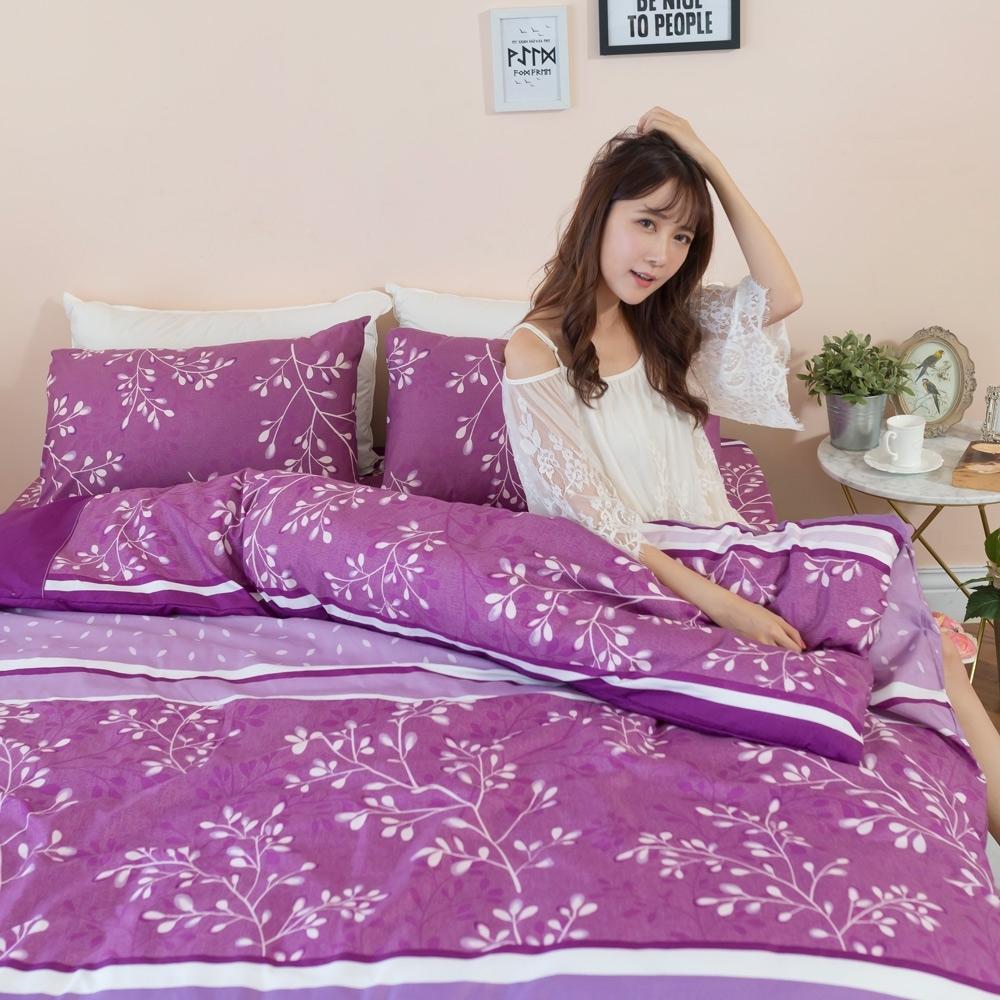 eyah宜雅 CB系列細纖舒適雲絲絨雙人加大三件組 紫色押花