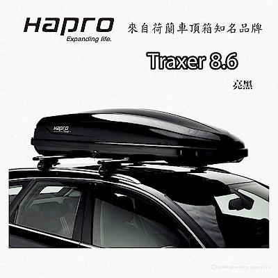 Hapro Traxer 8.6 亮黑 530公升 雙開行李箱