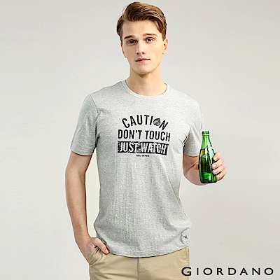GIORDANO男裝Nature系列印花短袖T恤-32中花灰色