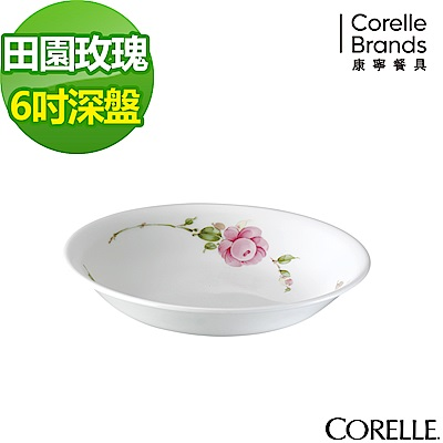 CORELLE康寧 田園玫瑰6吋深盤