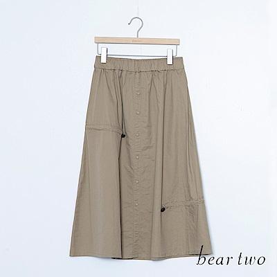 beartwo 純棉素面側縮口造型釦飾長裙(三色)