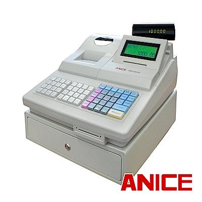 ANICE 熱感式全中文多功能收銀機 / 收據機 AM-6600
