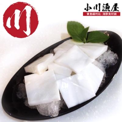 (滿額)小川漁屋 台灣曼波魚皮1包(500g/包)