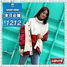 Levis 女款 長版鋪棉棒球外套 亮粉領口 袖口 亮片Logo
