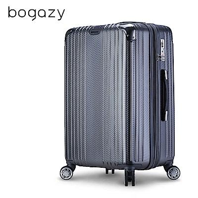 Bogazy 星光旋律 20吋編織紋可加大行李箱(時尚灰)