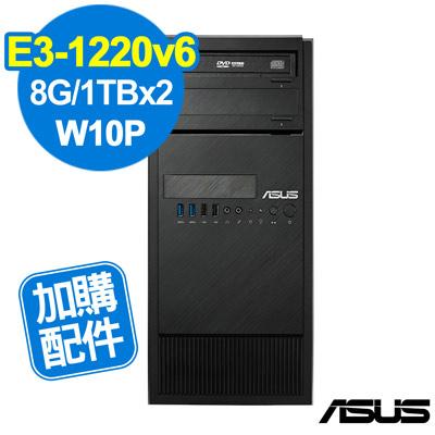 ASUS TS 100 -E 9  E 3 - 1220 v 6 / 8 G/ 1 TBx 2 /W 10 P