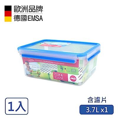 德國EMSA 專利上蓋無縫3D保鮮盒-PP材質-3.7L濾片型