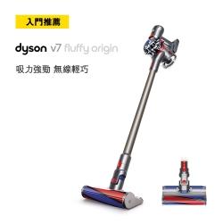 dyson V7 Fluffy Origin無線吸塵器(銀灰)