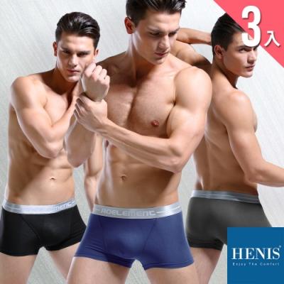 HENIS 簡約硬派 無痕包覆透氣機能四角褲 (激殺3入)