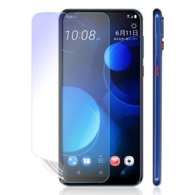 o-one護眼螢膜 HTC Desire 19+ 滿版抗藍光手機螢幕保護貼