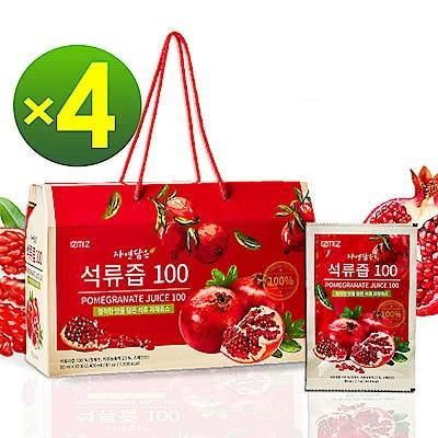 【韓國IZMiZ逸直美】高濃度紅石榴鮮榨美妍飲禮盒x4箱(120包)-快