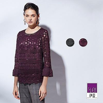 ILEY伊蕾 微透膚蕾絲鑽飾圓領上衣(黑/紫)