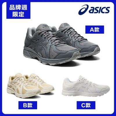 【時時樂】ASICS亞瑟士 品牌週限定$999 男女 運動慢跑鞋 跑鞋 慢跑 休閒