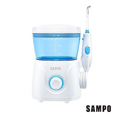 SAMPO聲寶家用型健康沖牙機(WBN1801YL)