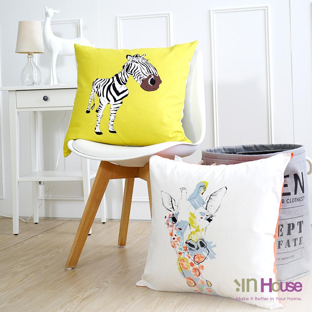 IN-HOUSE 繽紛系列抱枕-斑馬與長頸鹿(黃-50x50cm)