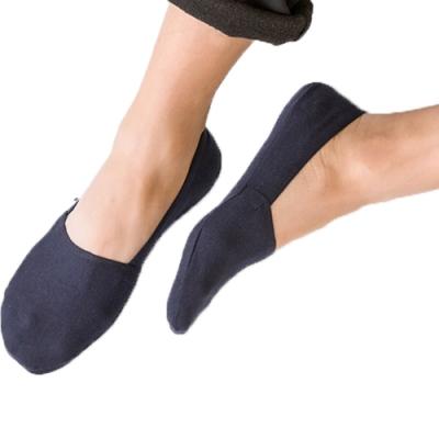 TengYue 加大純棉布面防滑隱形襪-10雙組