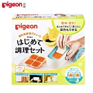 日本《Pigeon 貝親》副食品調理器皿