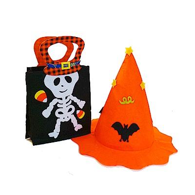 摩達客 萬聖派對玩具裝扮-兒童手提俏皮黑白骷髏糖果袋+橘蝙蝠南瓜巫婆帽 1+1組合