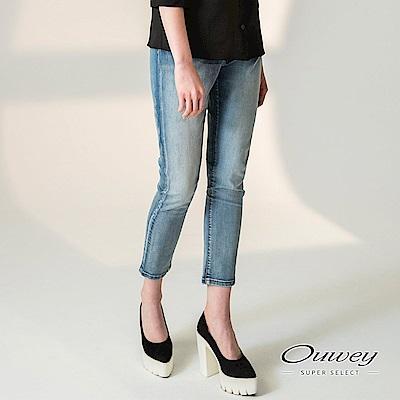 OUWEY歐薇 甜美刷白窄管牛仔褲(藍)-動態show