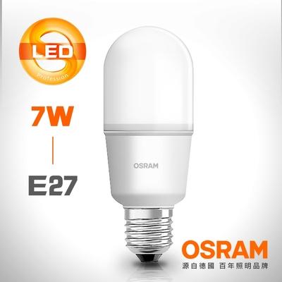 歐司朗 OSRAM LED Stick E27小晶靈燈泡7W