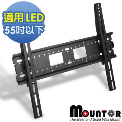 Mountor 固定式角度壁掛架/電視架  -ML4020 (適用55吋以下LED)