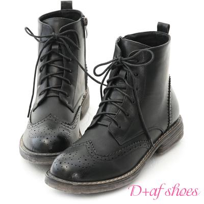 D+AF 英倫風潮.復古雕花綁帶牛津短靴*黑