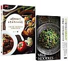 四季日日五行,五色五味的好食養+不小心就少了5公(2書合售)